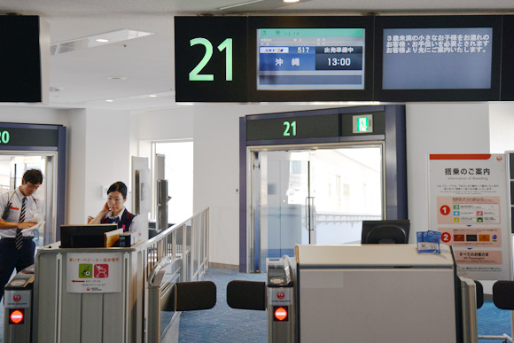 スカイマーク(羽田空港)