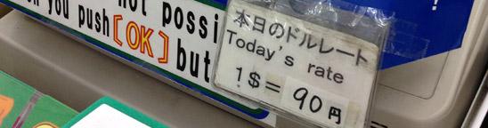 初めての沖縄で受けた衝撃ベスト3!