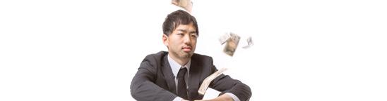 消費税8%は、月給1ヶ月分。知ってました?増税時代に僕らがすべき事。