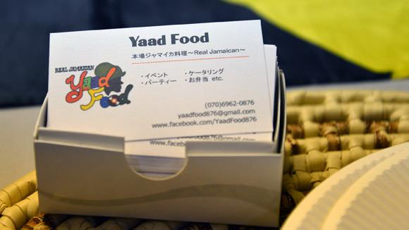 131003_yaad_food_jamaica_3