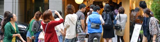 代官山タピオカミルクティー春水堂が大盛況!東京はニュースになりやすい。