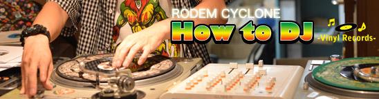 レゲエ・セレクター講座!動画でレコードDJ解説します。(講師:RODEM CYCLONE)
