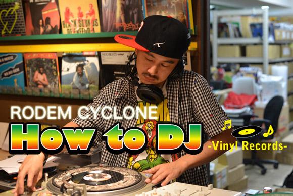 ロデム・サイクロン How To DJ !!