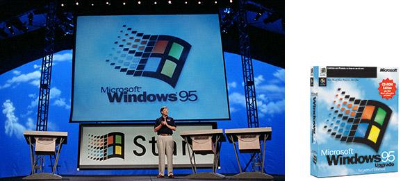 Windows 95(マイクロソフト)