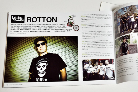 HARDEST vol.52(ロットン from kette★)