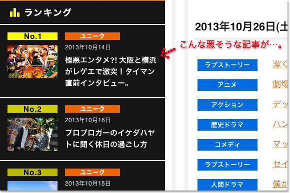 極悪エンタメ?! 大阪と横浜がレゲエで激突!タイマン直前インタビュー。(エンタメウス)