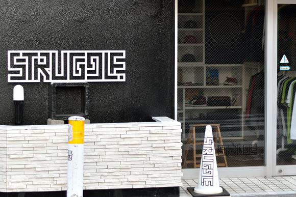 STRUGGLE(ストラグル)