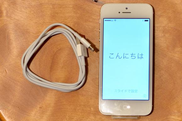 iPhone 5 故障→新品交換