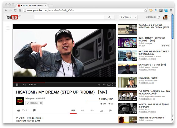 HISATOMI / MY DREAM (STEP UP RIDDIM / SOUTH YAAD MUZIK) 【MV】