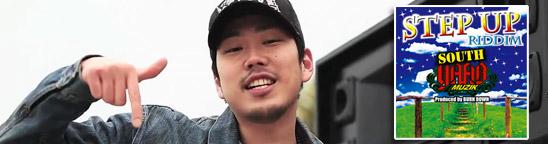 HISATOMI「My Dream」祝100万回再生!YouTube100万超レゲエ・ビッグ・チューン集。