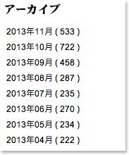 ABKAI 市川海老蔵オフィシャルブログ(月別アーカイブ)