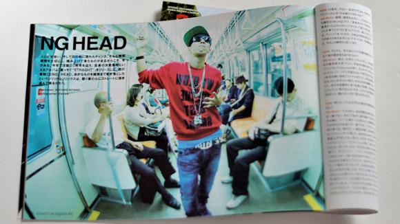 HARDEST vol.52 インタビュー(NG HEAD)