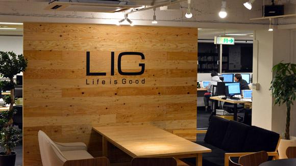 LIG (Life is Good.)