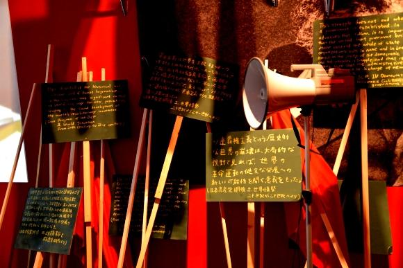森美術館の展覧会「六本木クロッシング2013展」アウト・オブ・ダウト―来たるべき風景のために 疑うことからはじめよう