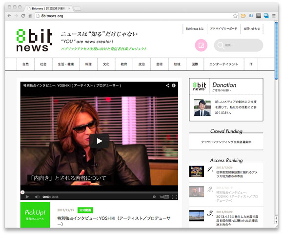 8bit news (http://8bitnews.org/)