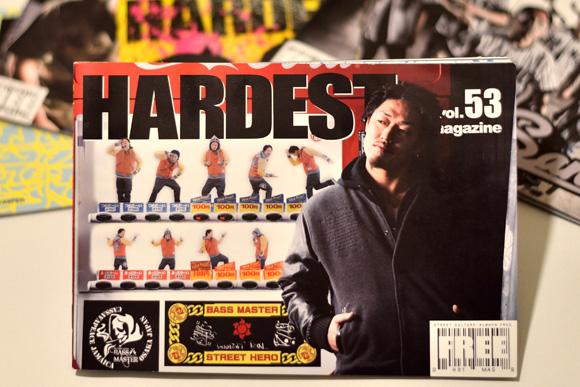 HARDEST MAGAZINE vol.53 コトブキクン