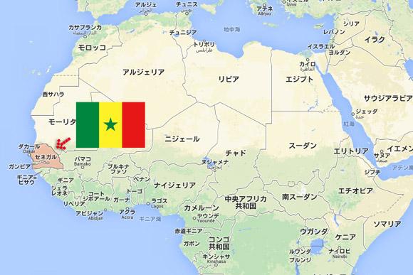 セネガル共和国(Google Map)