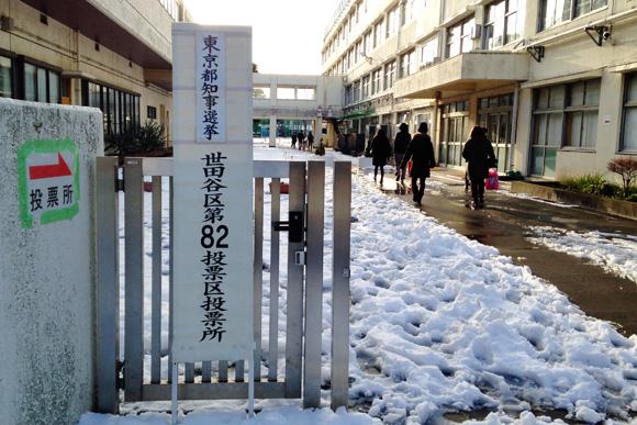東京都知事選挙 投票所