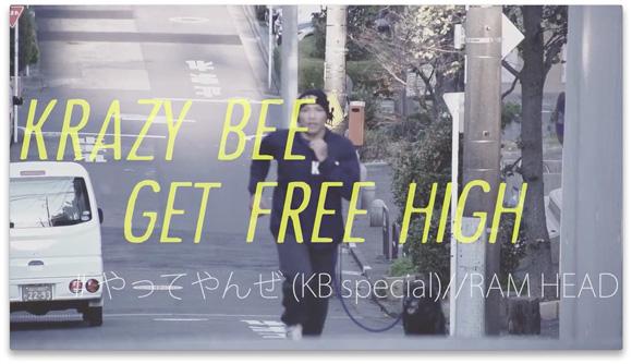 """やってやんぜ///RAM HEAD ~KrazyBee special DUB~ """"GET FREE HIGH""""DVD"""