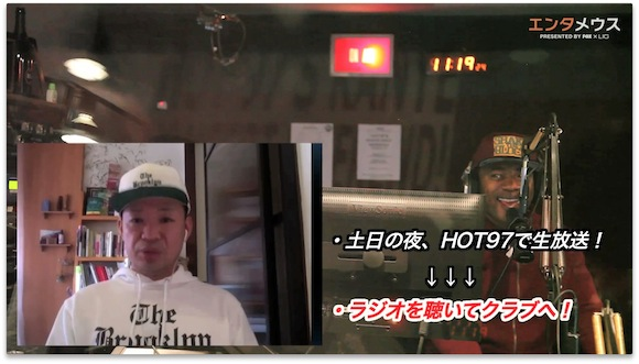 KING JAM, MASSIVE-B, HOT 97, FIRE SUNDAYS(エンタメウス)