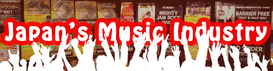 日本の音楽市場規模は3,100億円。前年15%減。世界的にはどうなんだろう?
