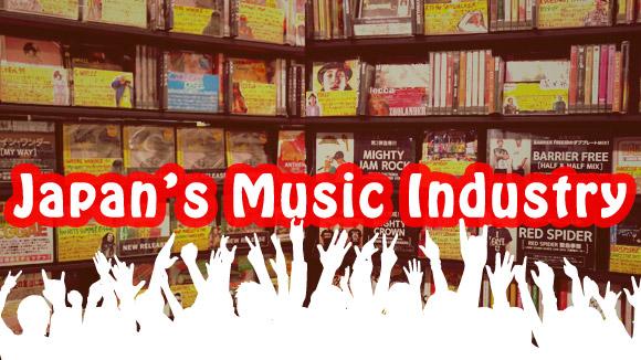 日本の音楽市場規模は3,100億円。