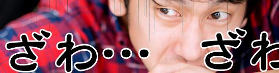浅田真央、堀江貴文から学ぶ『済んだことを気にしない』生き方。