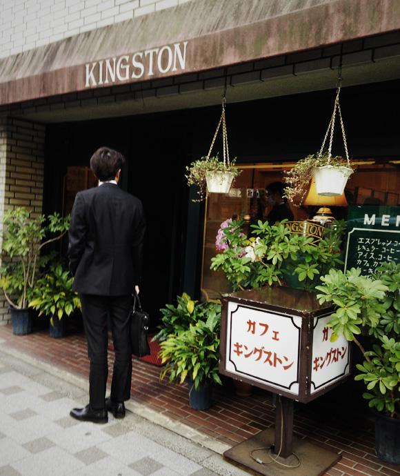 カフェキングストン(東京・半蔵門)