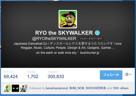 RYO the SKYWALKER (Twitter)