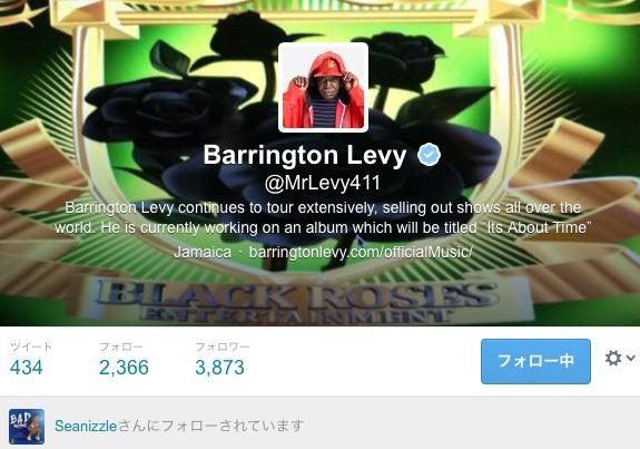 Barrington Levy 認証済みアカウント @MrLevy411