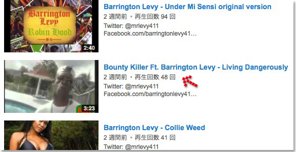 Bounty Killer Ft. Barrington Levy - Living Dangerously
