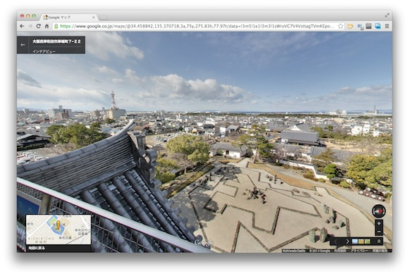Googleストリートビュー(大阪府岸和田市・岸和田城散策)