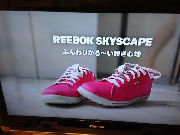 Reebok(リーボック)テレビCM