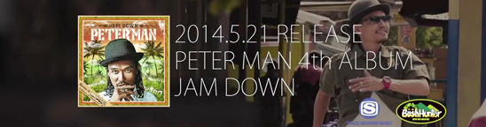 PETER MANの新作アルバムは、100%ジャマイカ産ジャパニーズレゲエ!