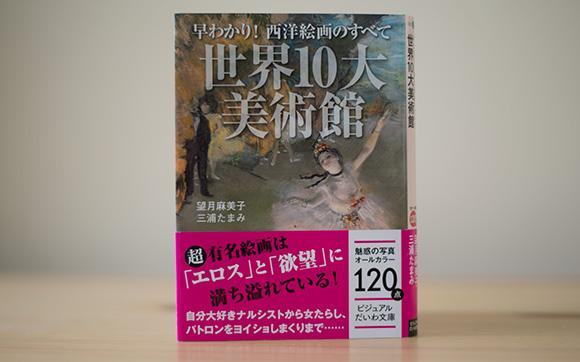 140513_mochizuki_mayumi_miura_tamami_daiwa