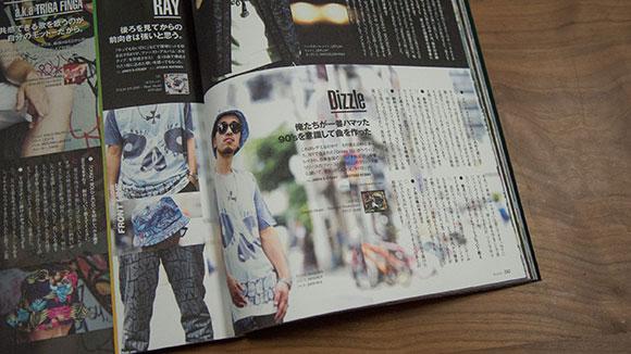 WOOFIN' レゲエ特集号(2014年8月号)DIZZLE