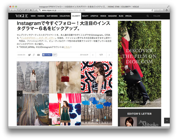 Instagramで今すぐフォロー!大注目のインスタグラマー6名をピックアップ。:VOGUE JAPAN