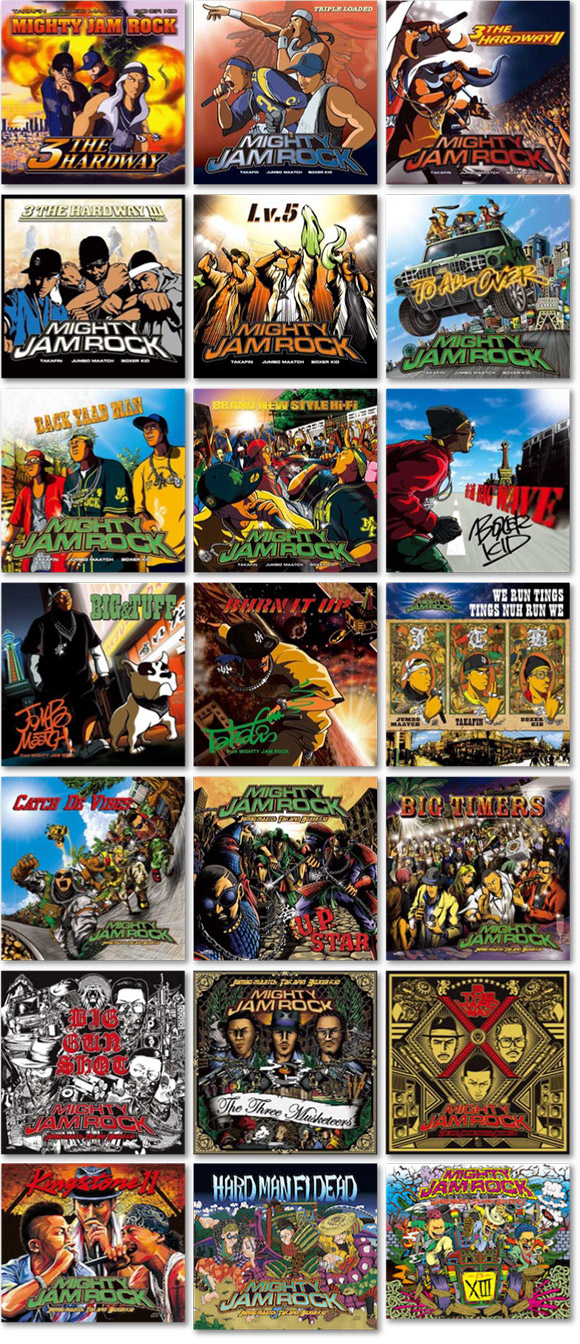 Mighty Jam Rock アルバム一覧(ファーストアルバムから13作目まで)。デザインは全てMurasaki氏。