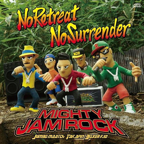 Mighty Jam Rock 14作目のアルバム「No Retreat No Surrender」