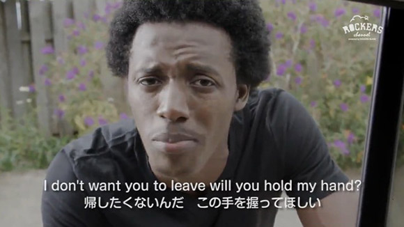 ROMAIN VIRGO - STAY WITH ME