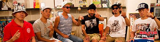 横浜レゲエ祭直前!Mighty Crown & Fire Ball インタビュー(ROCKERS chnanel)
