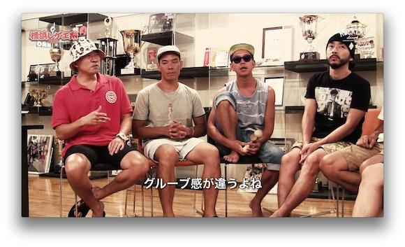 横浜レゲエ祭 2014 開催目前 INTERVIEW(ロカチャン)