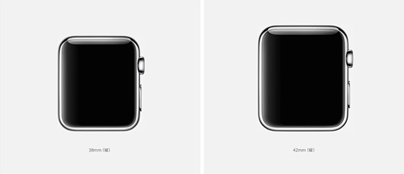 Apple Watch サイズ