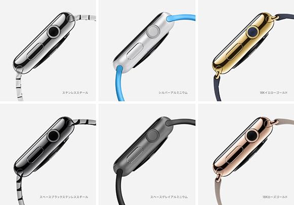 Apple Watch 素材やカラー