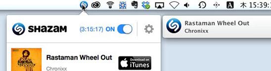 Macで掛かっている曲名がわかるアプリ!Shazam無料ダウンロード中。