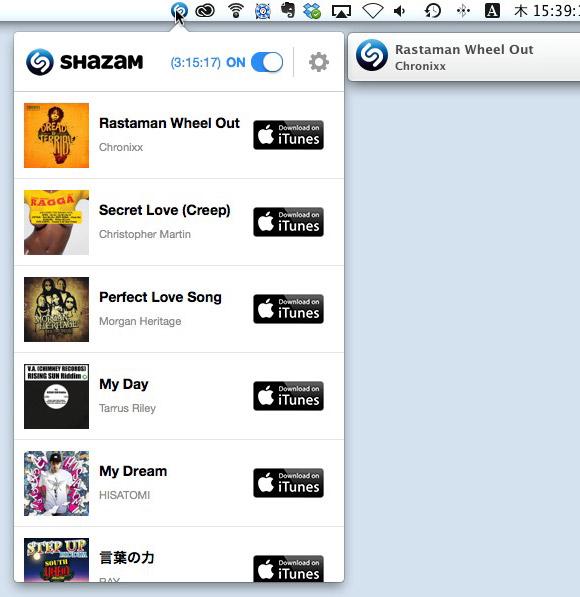 Mac版Shazam