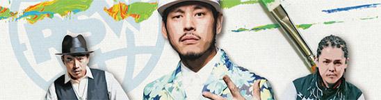 レゲエアーティスト RYO the SKYWALKERがアルバムを引っさげてワンマンライブを開催!