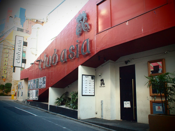 club asia(クラブ・エイジア)渋谷・道玄坂