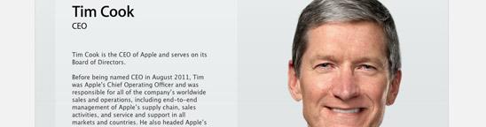 Apple社CEOのティム・クックが、ゲイであることを告白。レゲエ関係者はどうする?