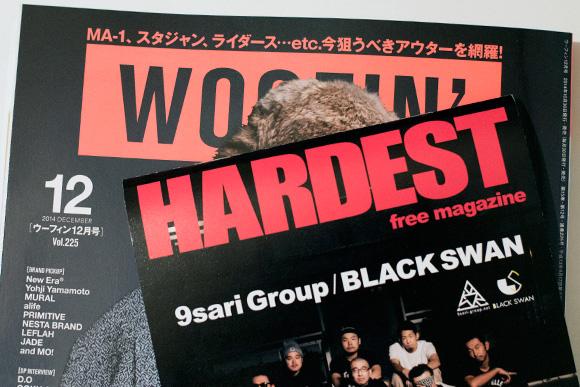 141122_woofin_hardest_magazine